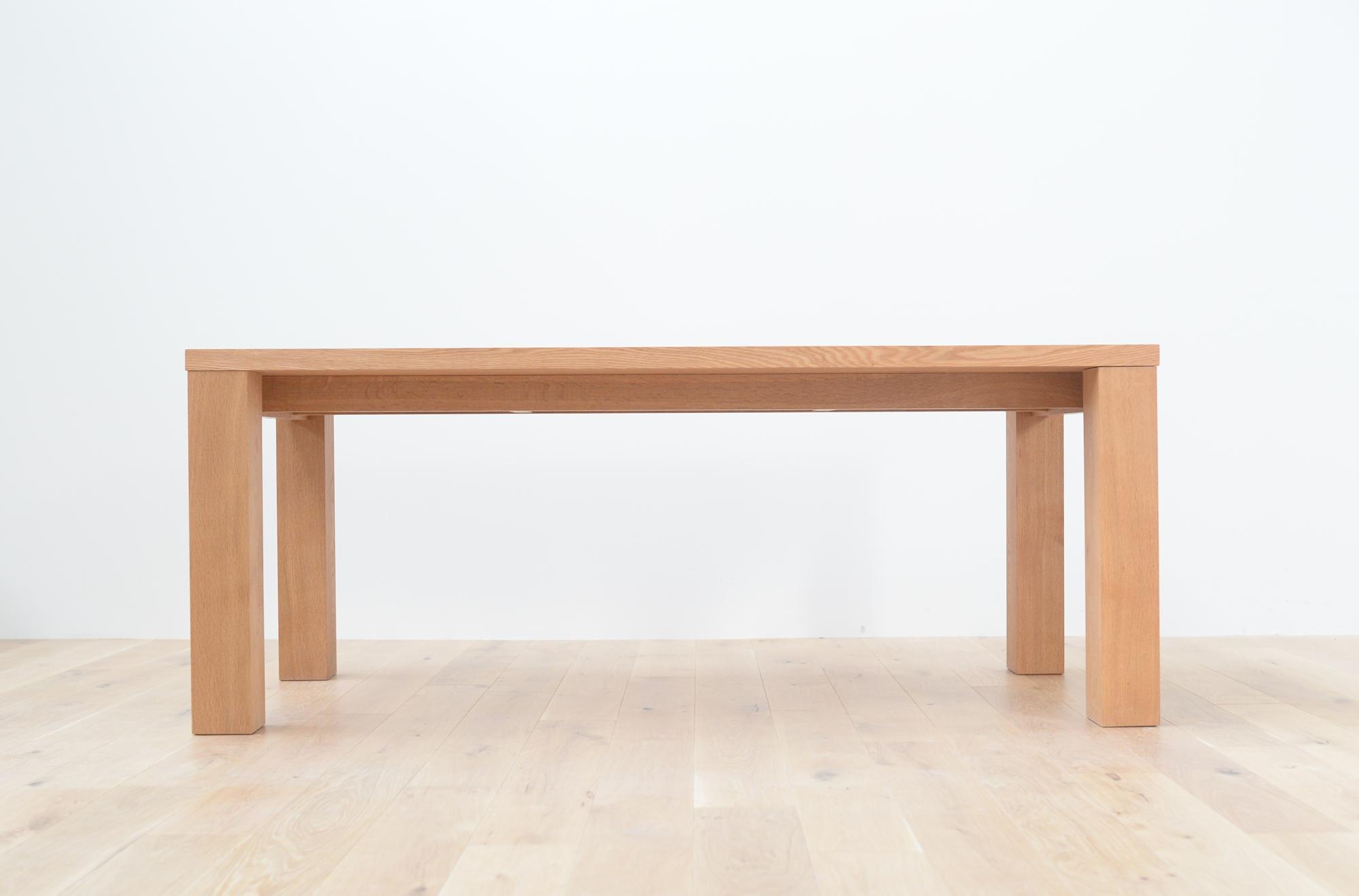 ナラ 楢 ダイニングテーブル 無垢