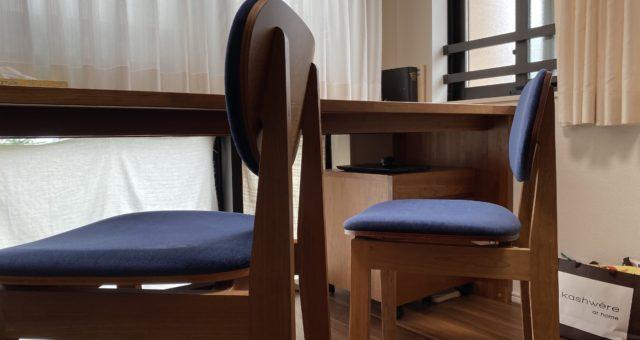椅子の納品 武蔵野市A邸